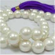 Caring and Cleaning Tips for Cultured Pearls