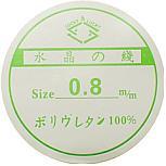 Étiquette Gommée